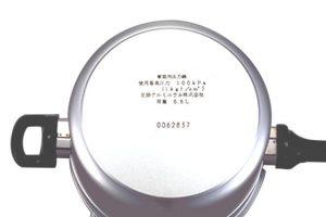 圧力鍋 底面 刻印