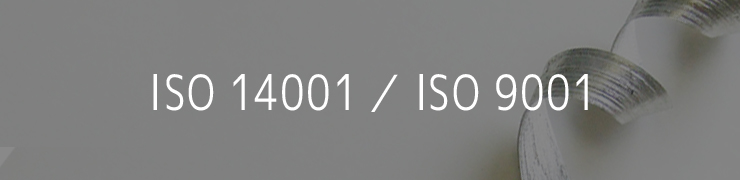 ISO4001、ISO9001