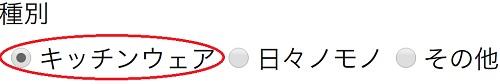 hokua_toiawase2