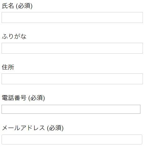 hokua_toiawase3