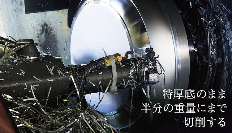 北陸アルミニウムキャスト工場で製造されています
