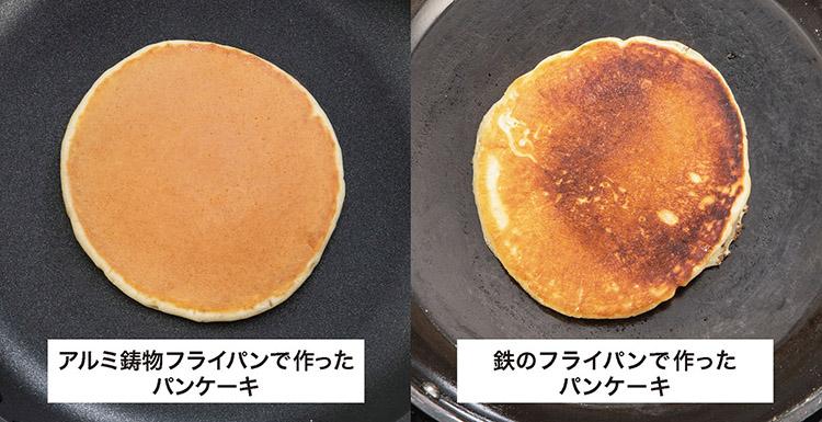 IHハイキャストプレミアムと自社鉄製フライパンのパンケーキ焼き上がり比較