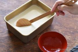 アルミ角容器6号_手作り豆腐の容器に