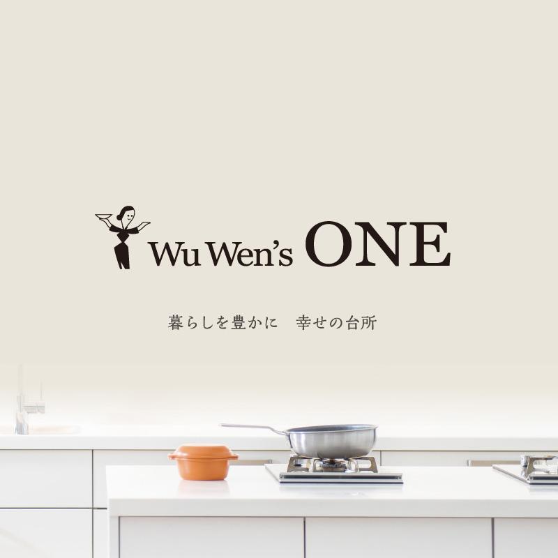 Wu Wen's ONE